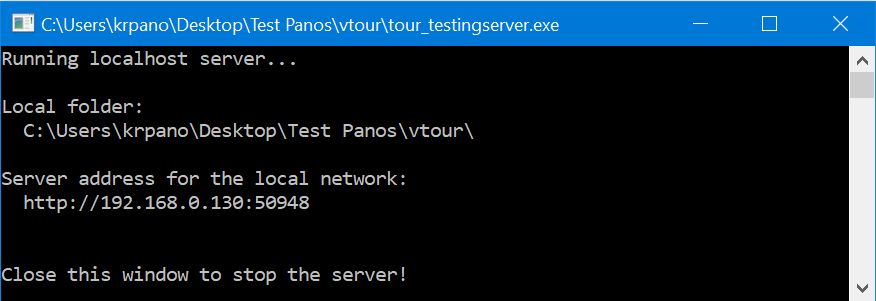 krpano com - Tools - krpano Testing Server